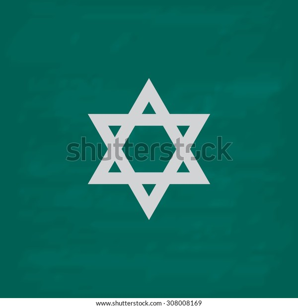 Star of David. Icon. Imitation draw with white chalk on green chalkboard. Flat Pictogram and School board background. Vector illustration symbol