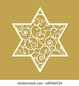 Star of David laser cut template with curled pattern inside. Symbol of Israel. Elegant vector design for decorative panels, greeting cards, stencil, gift box, paper, wood, metal cutting.
