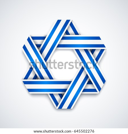 281e33a908e Star of David made of interlaced ribbon with Israel flag stripes. Vector  illustration for Israel national holidays. - Vector