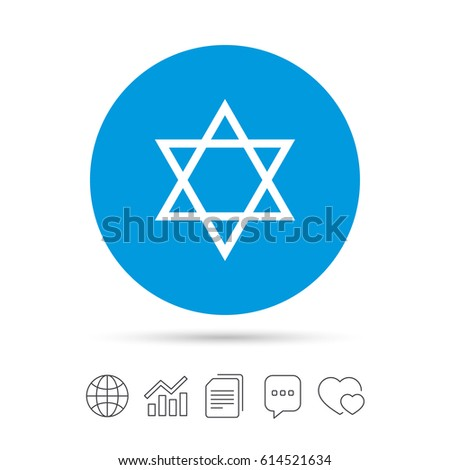 Star David Sign Icon Symbol Israel Stock Vector Royalty Free