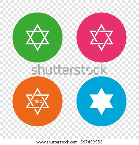 Star David Sign Icons Symbol Israel Stock Vector Royalty Free