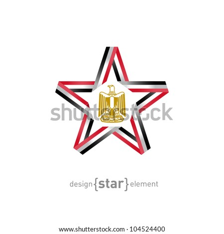 Star Egypt Flag Colors Symbol Vector Stock Vector Royalty Free