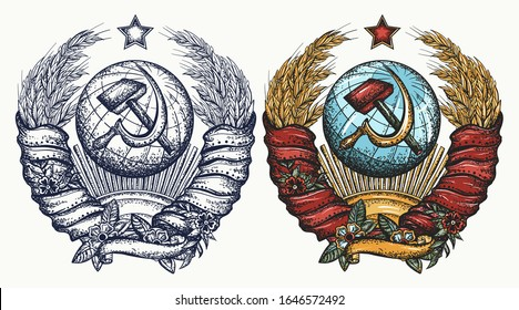 State emblem of Soviet Union.  Coat of arms USSR. Socialist Republics. Hand drawn vector. Tattoo and t-shirt design. Propaganda style. Communism and socialism art