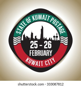 State Of Kuwait Anniversary Post Office Stamp