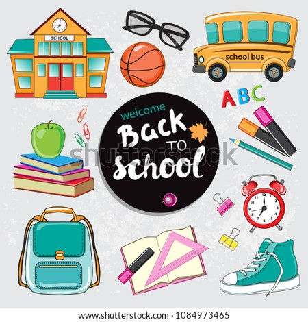 Stationery School Items School Bus School Stock Vector Royalty Free