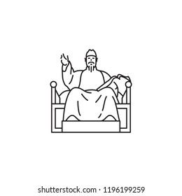 Statue of Sejong, Great King vector icon on white background black line stroke South Korea travel tourism destination