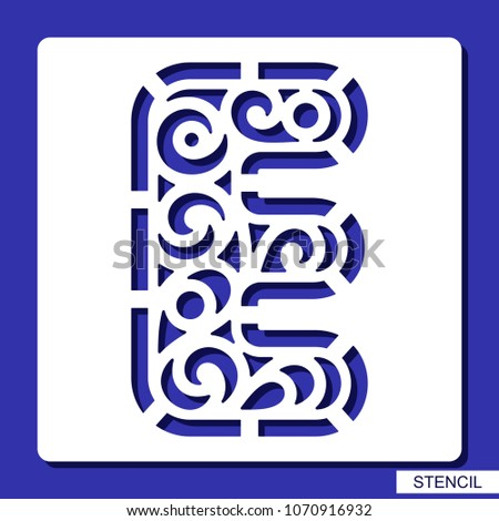 Stencil Alphabet Lacy Letter E Template Stock Vector Royalty Free