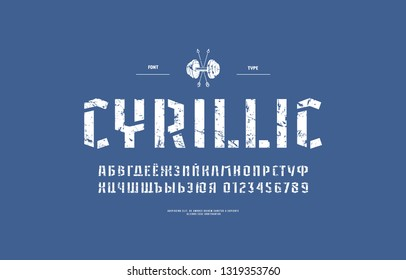 Stencil-plate sans serif font in military style. Cyrillic letters and numbers with vintage texture for logo and t-shirt design. White print on blue background
