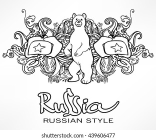 STEREOTYPES OF RUSSIA. Hand-drawn doodles with lettering RUSSIA, RUSSIAN STYLE. Decor element russian style. Vector isolated illustration. Good elements for adults coloring book or scrap booking