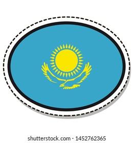 Sticker Kazakhstan flag button, social media communication sign, flat business oval icon.