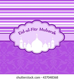 Beautiful Small House Eid Al-Fitr Decorations - sticker-label-design-eid-alfitr-260nw-437048368  Pictures_838899 .jpg