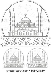 Stickers with the Akhmad Kadyrov (The Heart of Chechnya) Mosque in the city of Grozny, Chechnya, Russia. With the names of Grozny in Russian and Chechen.
