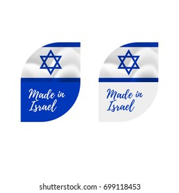 Stickers Made in Israel. Waving flag. isolated on white background. Vector illustration.