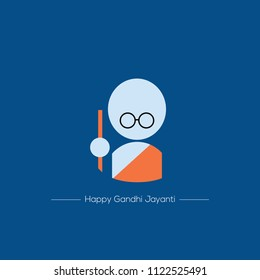 Stock flat Vector illustration of Mohandas Karamchand Gandhi or mahatma gandhi, great Indian freedom fighter who promoted non voilence