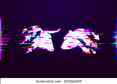 Stock Market with Interference. Glitch logo of bull and bear on dark background. White object with anaglyph color effect. Vector illustration.