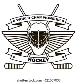 Stock vector black and white hockey emblem - goalkeeper mask and hockey sticks with wings. You can use for prints on T-shirts, bags, backpacks, for posters and booklets.