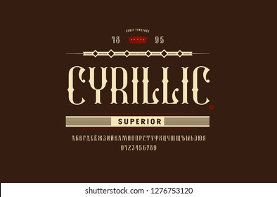 Stock vector cyrillic decorative serif font, alphabet, typeface. Letters and numbers for alcohol logo and label design. Color print on brown background