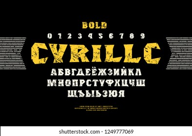 Stock vector cyrillic serif font, alphabet, typography. Letters and numbers with vintage texture for logo and label design. Print on black background
