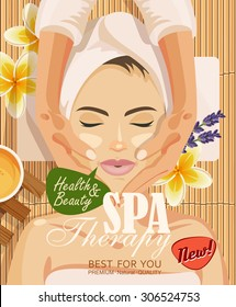 Stock vector illustration beautiful woman taking facial massage treatment in the spa salon on bamboo background