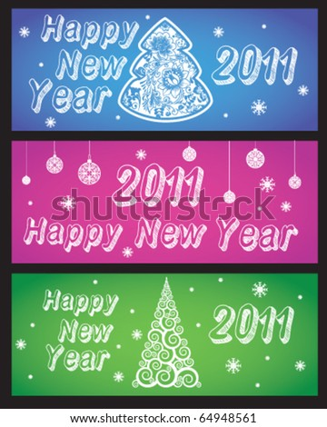 stock vector new year cards
