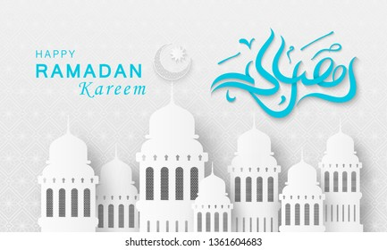 stock vector ramadan kareem concept horizontal banner with islamic geometric square frame