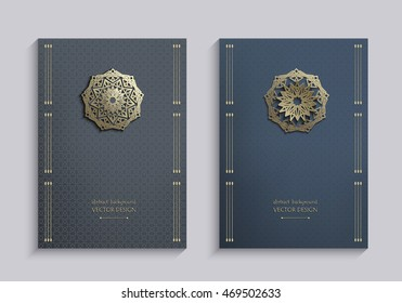 Stock vector set of brochures with gold 3d emblems. Elegant abstract composition, creative round shape icon,  banner in golden and navy blue tones. Vintage style. Design templates. Size A4, vertical.