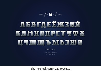 Stock vector silver colored and metal chrome cyrillic serif font, alphabet, typeface. Letters for athletic, military logo design