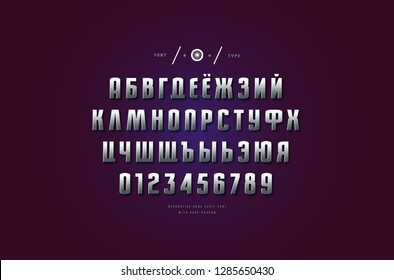 Stock vector silver colored and metal chrome narrow sans serif font. Cyrillic letters and numbers for logo and title design in industrial style