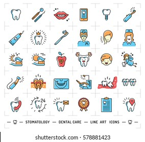 Stomatology icon Dental care logo. Colorful dentistry thin line art icons. Symbols teeth, dentist, smile, caries, implant, office. Vector outline elements
