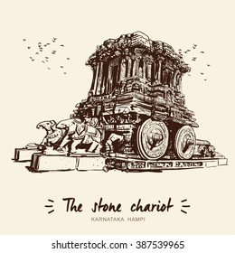 Stone Chariot - Hampi, Karnataka, India Vector