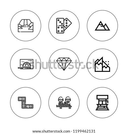 Crystal Reports Desktop Icon
