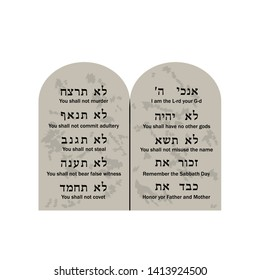 Stone tablets with the Ten Commandments of God in Hebrew with English translation. Clip art for jewish holiday Shavuot. Without background, isolated