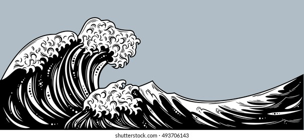 Storm waves with foam