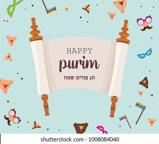 the story of Purim. Jewish ancient scroll. card or invitation template . vector illustration