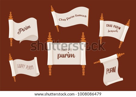 story purim jewish ancient scroll banner stock vector royalty free