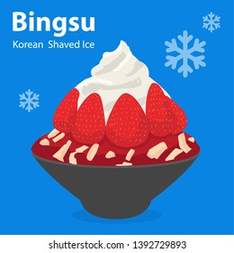 strawberry bingsu korean shaved ice illustration vector