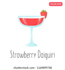 Strawberry daiquiri alcohol cocktail color flat icon