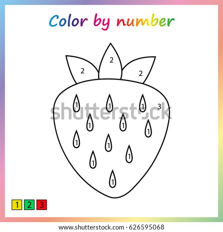 Strawberry Painting Page Color By Numbers Stock Vector Royalty Free