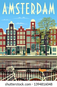 A street in Amsterdam with traditional buildings, walking people, trees and reflections in the water. Handmade drawing vector illustration. Retro poster.
