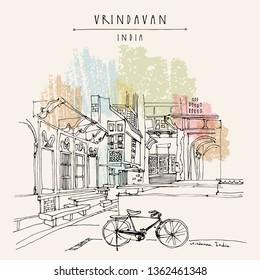 A street in the holy city of Vrindavan, India. Sacred Krishna place. Travel sketch of Vrindavan. Vintage hand drawn touristic  postcard. Vector illustration