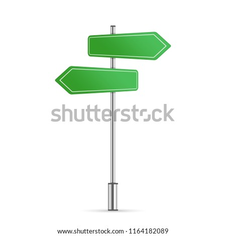 street sign template place text blank stock vector royalty free