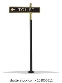 Street sign toilet