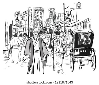 Street in Tokyo with people in traditional dress - vector illustration (all the characters and sign are fictitious)