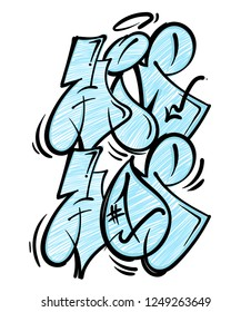 Street wild fast flop style graffiti HIP HOP rap music culture which made aerosol paint on wall. Urban life print for t shirt poster sticker sweatshirt streetwear brands underground illustration.