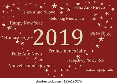 Stroke Happy New Year into different languages