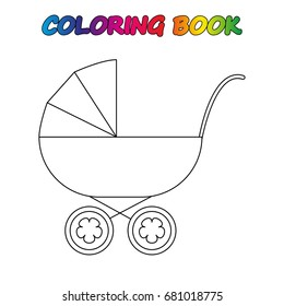 Baby Carriage Copy Picture Game Children Stock Vector Royalty Free