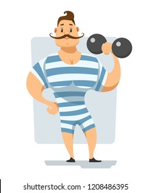 Strongman in a striped suit with a dumbbell in his hand. Circus performance. Vector illustration of a smiling athlete.