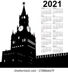 Stylish calendar with Moscow, Russia, Kremlin Spasskaya Tower with clock for 2021
