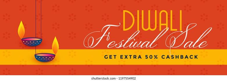 stylish diwali festival sale and discount banner design