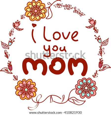 Stylish Text Love You Mom Flowers Stock Vector (Royalty Free ...